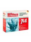 Таблетки Filtero для посудомоечных машин 7 в 1, 45 штук