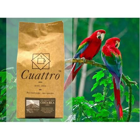 Кофе CUATTRO Costa-Rica (Коста-Рика)