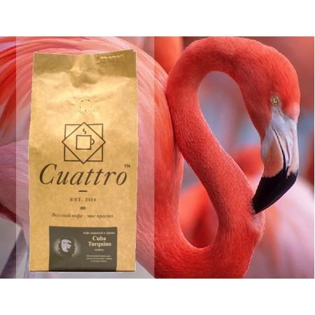Кофе CUATTRO Cuba Turquino (Куба)