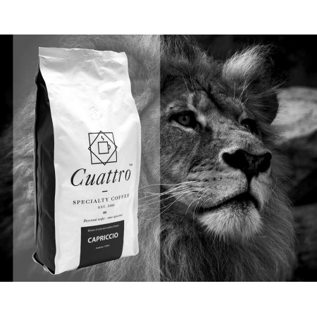 Кофе CUATTRO Capriccio