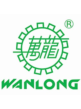 Vanlong (Ванланг)