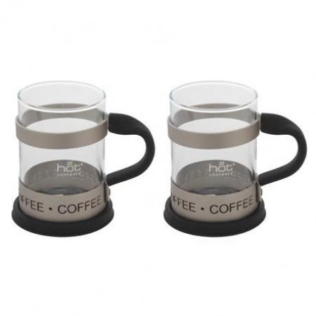 Чашка «Цитрин» 250 мл (2 шт)