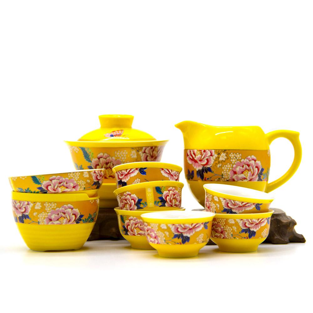 Фарфоровая пиала «Тянь Сян», цвет желтый