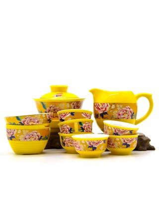 Чашка «Тянь Сян», цвет желтый