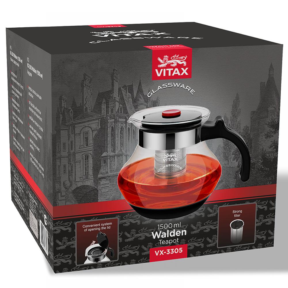 Чайник заварочный Vitax VX-3305 (1500 мл) Walden