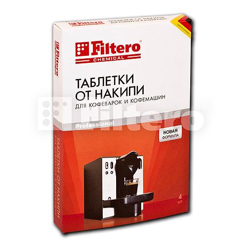 Таблетки от накипи Filtero для кофеварок и кофемашин