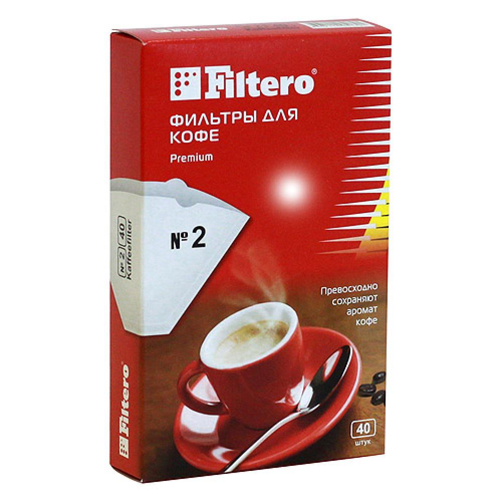 Фильтры для кофеварок Filtero Premium №2