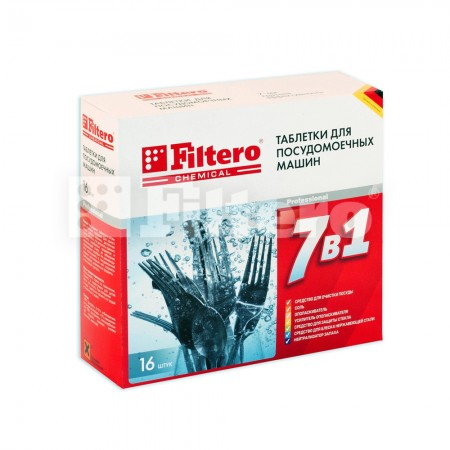 Таблетки Filtero для посудомоечных машин 7 в 1, 16 штук