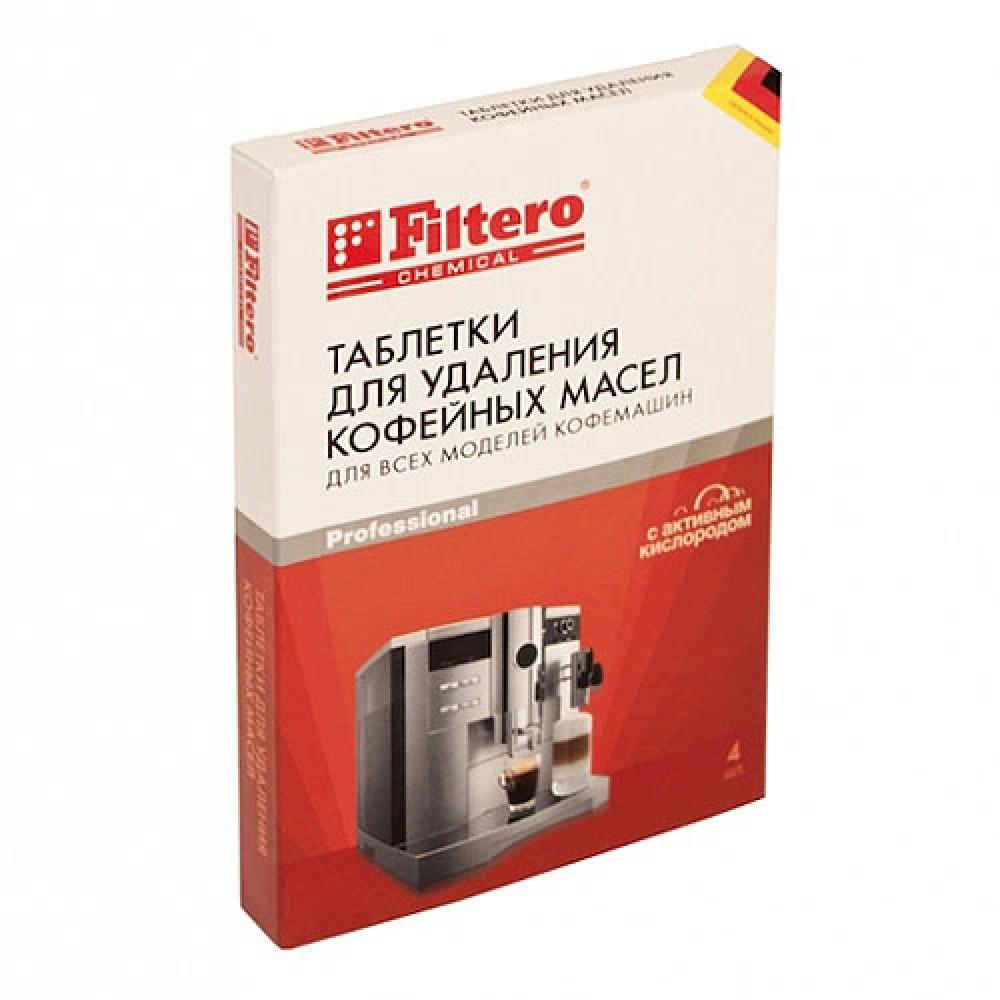 Таблетки для удаления кофейных масел Filtero