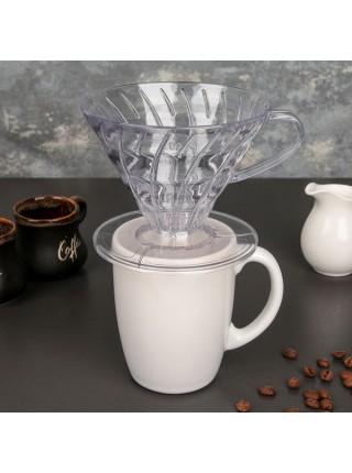 Воронка -дриппер V60, пластик для заваривания кофе «Пуровер»