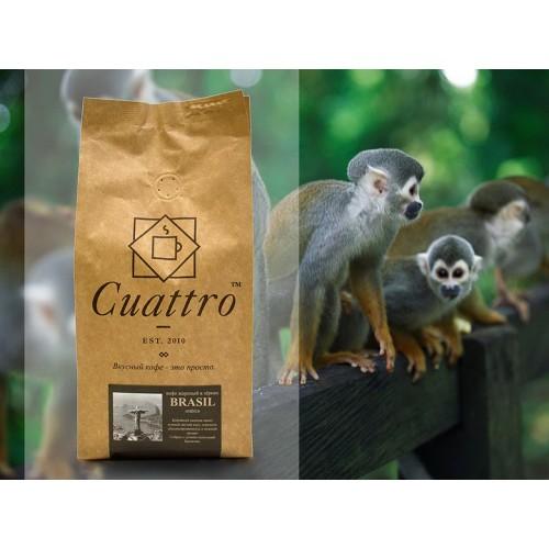 Кофе в хернах CUATTRO Brazil Santos (Бразилия Сантос)