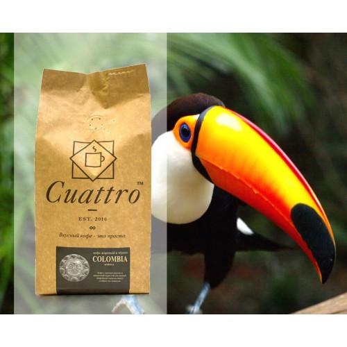 Кофе в зернах CUATTRO Colombia Supremo (Колумбия)