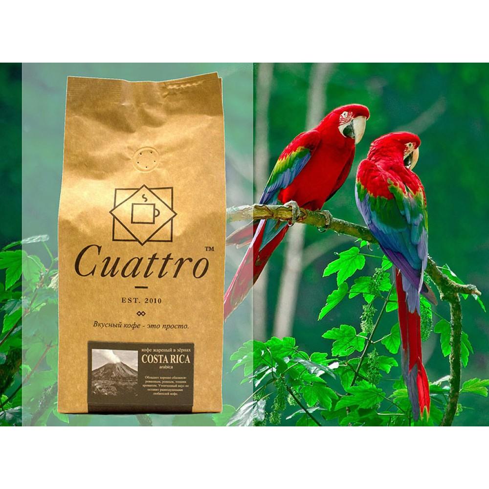 Кофе в зернах CUATTRO Costa-Rica (Коста-Рика)