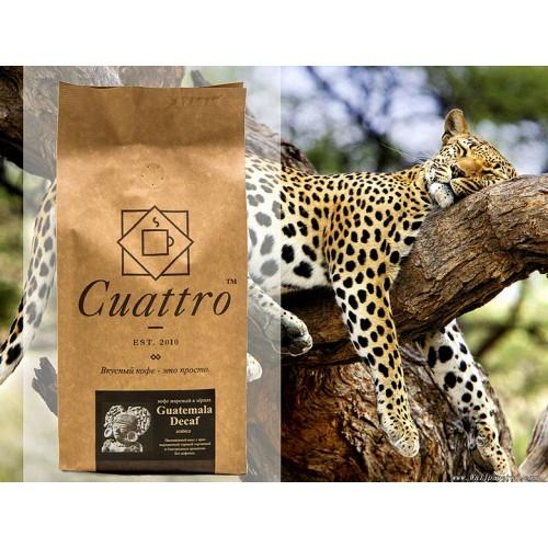 Кофе CUATTRO Guatemala Decaf (Гватемала Декаф) без кофеина