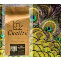 Кофе CUATTRO India Monsooned Malabar (Индия)