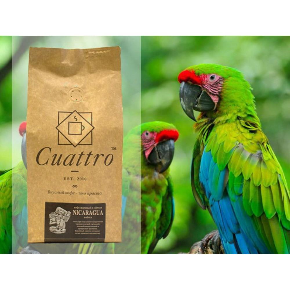 Кофе в зернах CUATTRO Nicaragua (Никарагуа)