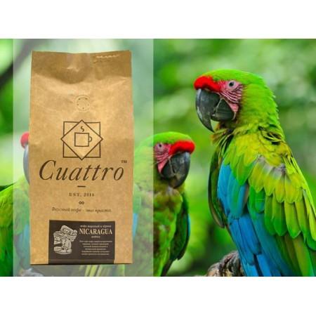 Кофе в зернах CUATTRO Nicaraguia (Никарагуа)