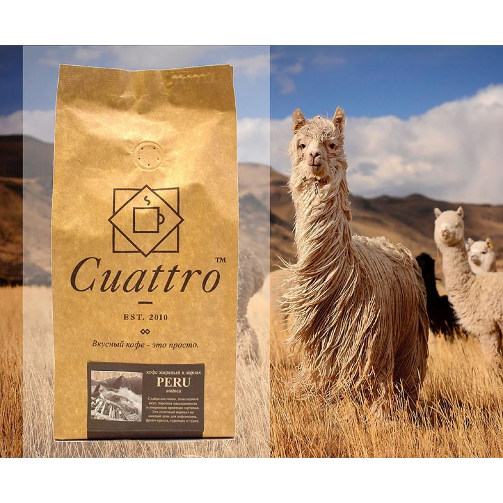 Кофе в зернах CUATTRO Перу купить с доставкой по России