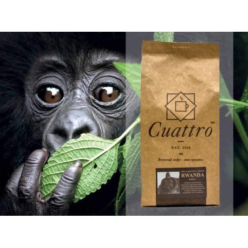 Кофе в зернах CUATTRO Rwanda (Руанда)