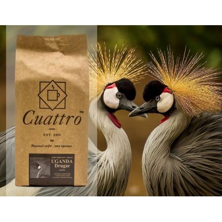 Кофе CUATTRO Uganda Drugar (Уганда Другар)