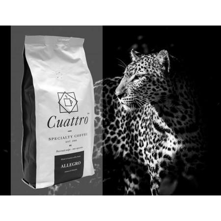 Кофе CUATTRO Allegro