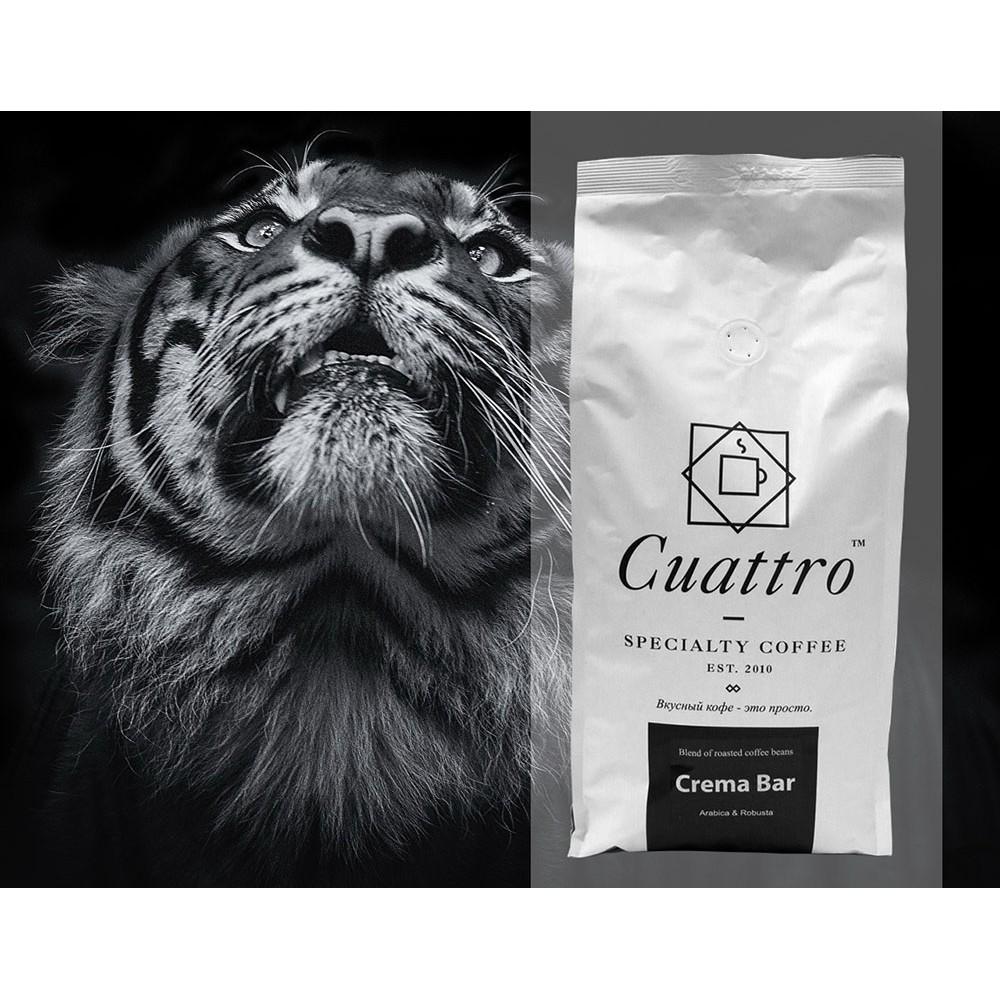 Кофе в зернах CUATTRO Crema Bar