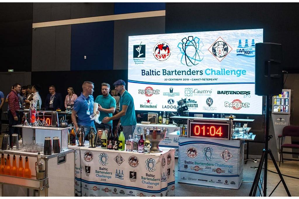 Кофе Cuattro на чемпионате Baltic Bartenders Challenge 2019