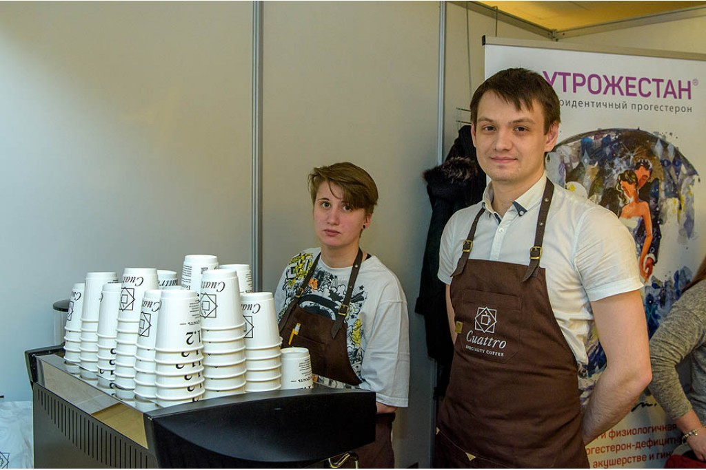 Кофейный кейтеринг