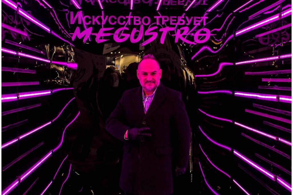 MEGUSTRO 2019