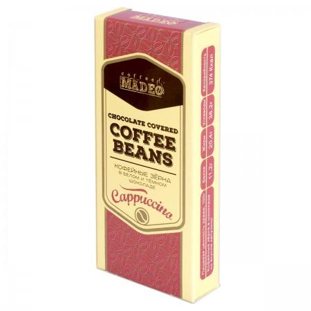 Кофейные зерна в белом и темном шоколаде, Cappuccino, 25 г